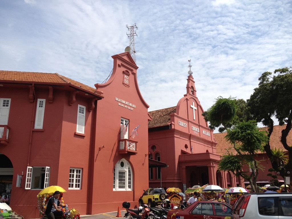 Dutch Square (Malacca)