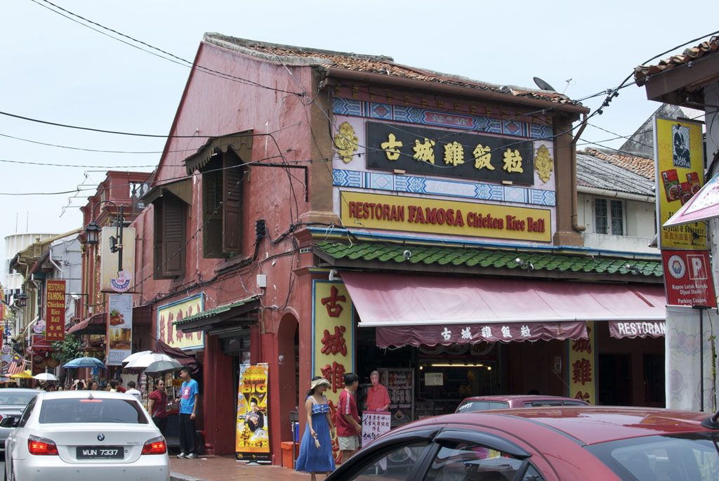 JONKER WALK - Chicken Rice Ball
