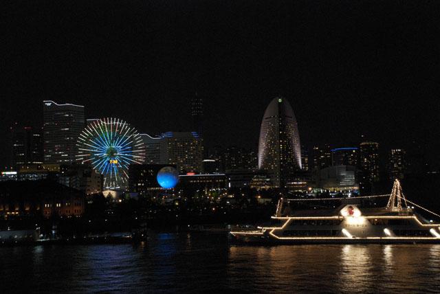 横浜の夜景。奇麗だね。