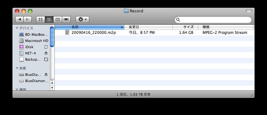 んで、1つのファイルに結合したよ。