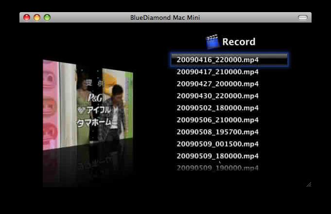 そのディレクトリに入っているファイルが再生できます。