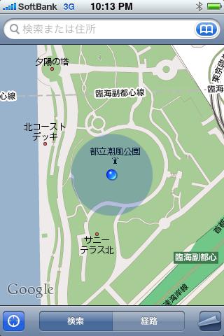 ガンダム設置場所