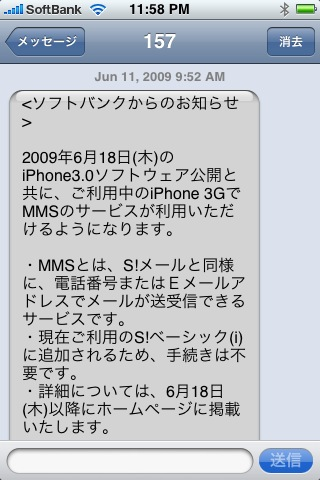 iPhone de MMS