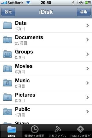 MobileMe App Screen Shot