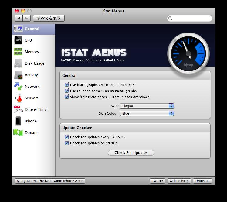 iStat Menus V.2.0 環境設定