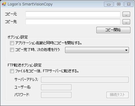 Logon's Smart Vision Copy V.0.2