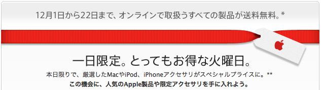 スクリーンショット(2009-12-01 AM 07.17.45)