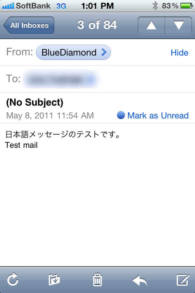 メール 文字 化け gmail