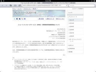 20110601-110417.jpg