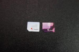 NFC Ready SIM