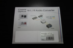 Optical to L/R Audio Converter