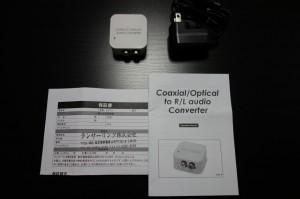 Optical to L/R Audio Converter