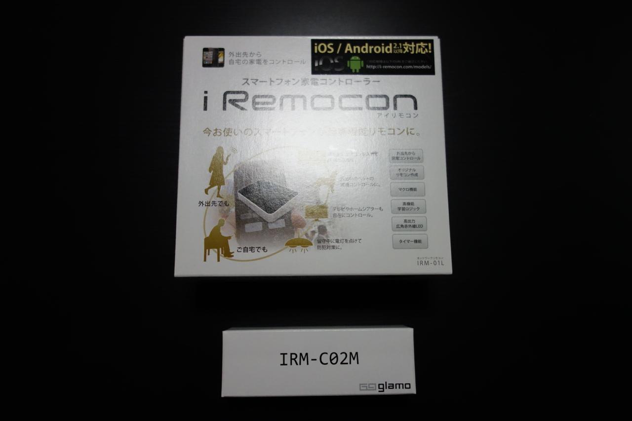 iRemocon – ネットワーク対応の学習リモコン
