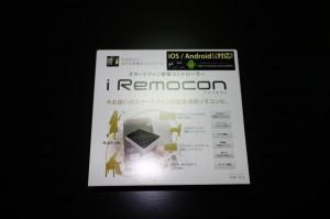 iRemocon