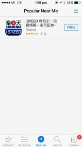iOS 7 - App Store