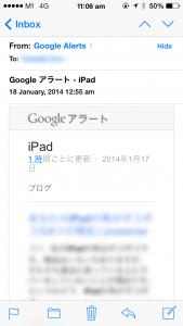 Google Alerts - New Format