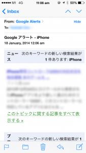 Google Alerts - Old Format