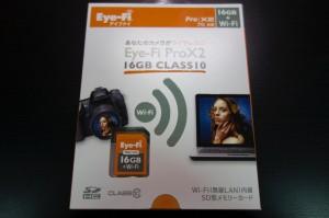 Eye-Fi ProX2 16GB CLASS10