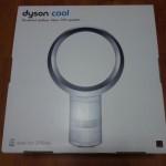 dyson cool
