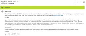 Microsoft Hyper-V Server 2012R2