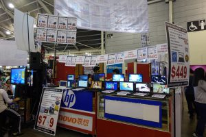 The PC Show 2016