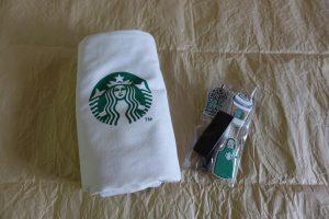 Starbucks tote bag (Jul/2016)
